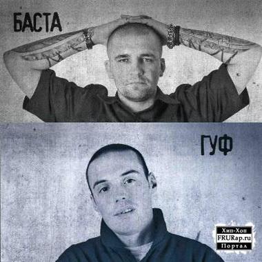 Радио DFM подарило 101 и 2 билета на концерт Басты и Гуфа