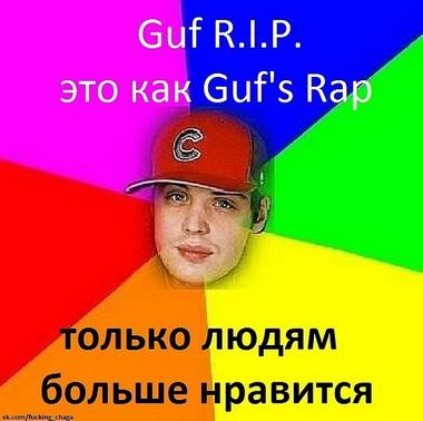 Guf RIP.